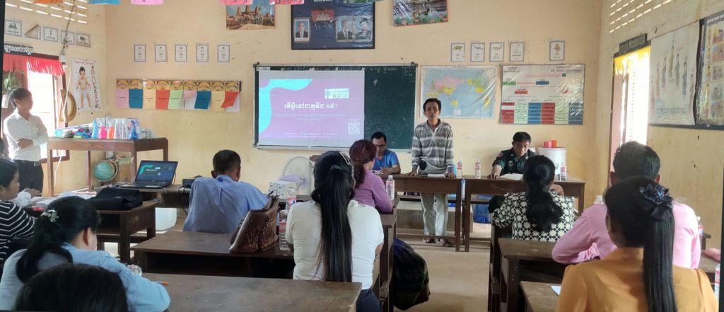 Covid School Training