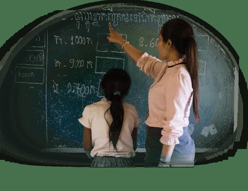 Education Programme - Summer School